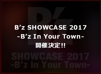 B'z In Your Town.jpg